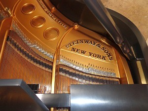 Steinway Baby Grand Piano for Sale - Branding and Lettering